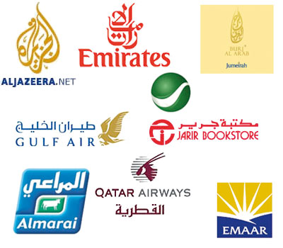 Top Arabische Marken und Logos